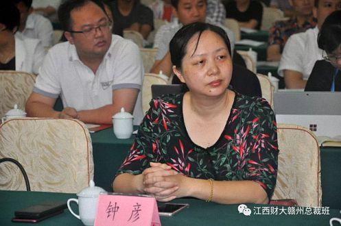 江西财经大学第一百零六届高管论坛(赣州专场)隆重举行145.jpg