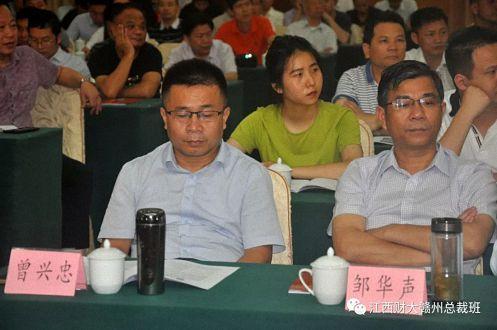 江西财经大学第一百零六届高管论坛(赣州专场)隆重举行148.jpg
