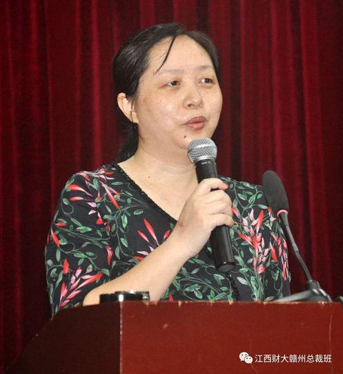 江西财经大学第一百零六届高管论坛(赣州专场)隆重举行542.jpg