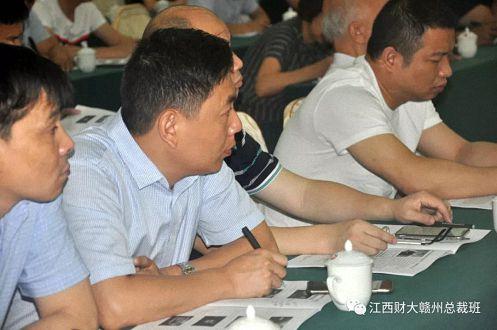 江西财经大学第一百零六届高管论坛(赣州专场)隆重举行758.jpg