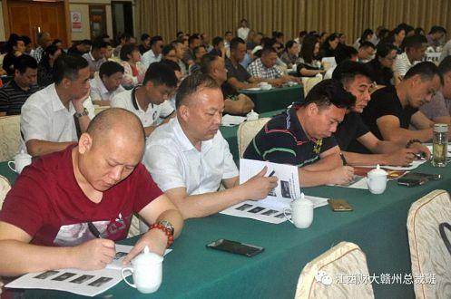 江西财经大学第一百零六届高管论坛(赣州专场)隆重举行760.jpg