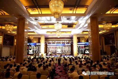 江西财大EMBA总裁班多名学员荣获改革开放40年南康家具榜样人物 0.jpg