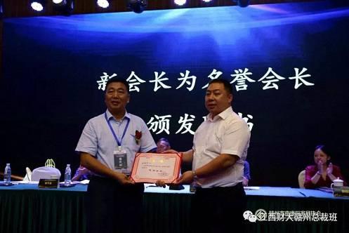 江西财大EMBA总裁班多名学员荣获改革开放40年南康家具榜样人物 442.jpg
