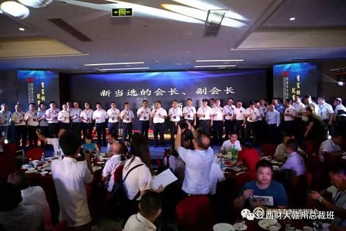 江西财大EMBA总裁班多名学员荣获改革开放40年南康家具榜样人物 444.jpg